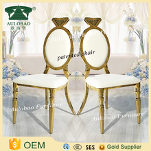 High Quality modern banquet wedding chairs for bride and groom