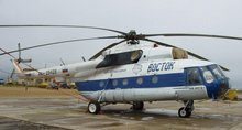 Spare Parts For Helicopters Mi-8, Mi-17