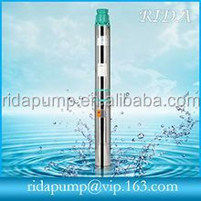 heavy duty grinder submersible pump/bomba sumergible para aguas residuales