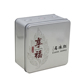 Glossy Custom Logo Printed Accept Tea Set Gift Packaging Tin Box