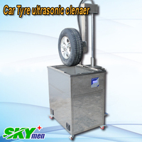 Auto parts rim/tyre/wheel hub ultrasonic cleaner with pneumatic lift and oil filter system,automatically up and down cleaning