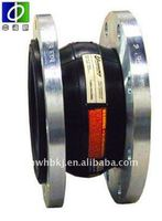 2011 For Water treatment industry non-metallic expansion joint