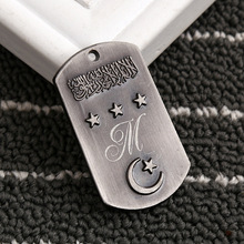 Metal Cheap Custom Pets ID dog tags for kids