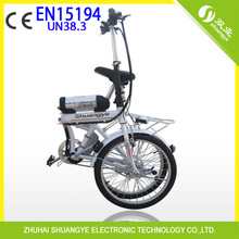 36V 250W road bicycle electric bike CE 15194 made in china