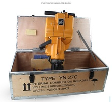 YN27C portable gasoline rock drill/jack hammer/breaker