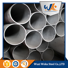 china 316L stainless steel seamless pipe price per meter manufacturer