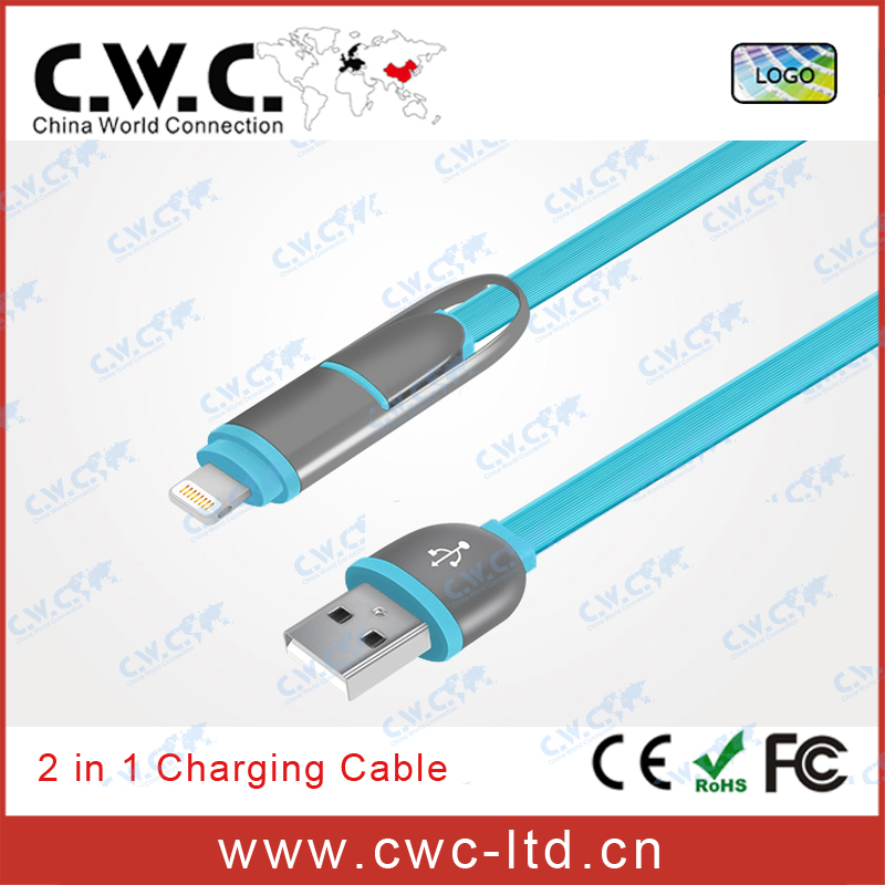 gift promotion 2 in 1 custom retractable charging usb cable with Free sample