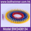 /product-detail/hat-knitter-circular-knitting-looms-ch001-plastic-knitting-looms-60429992922.html