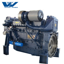350hp Weichai marine diesel engine with gearbox