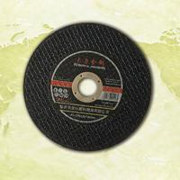 4'' size double mesh super thin cutting disc