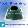 EPDM SILICONE Rubber Roof Flashing