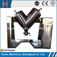 VH-200 Multifuctional mixer machine for spice mixing