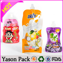 yason hot seal small packaging sachet with spout top for shampo shower simple alu foil plastic doypack with spout side gusset pl