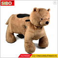 Hot sale four wheel motorcycle plush animal