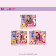 93002Beiqi cool barbie with dresser fashion doll