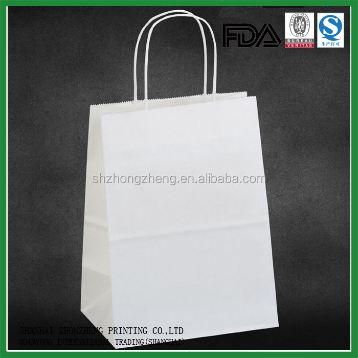 "8""x4.75""x10"" White Kraft Paper Bags Shopping Merchandise Party Gift Bags"
