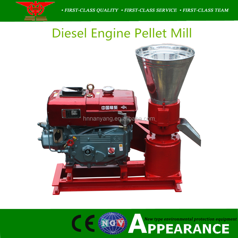 outdoor use sunflower seeds huller pelletizer