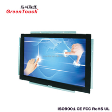 "21.5"" open frame touch monitor with Infrared touch screen medical touch screen monitor"