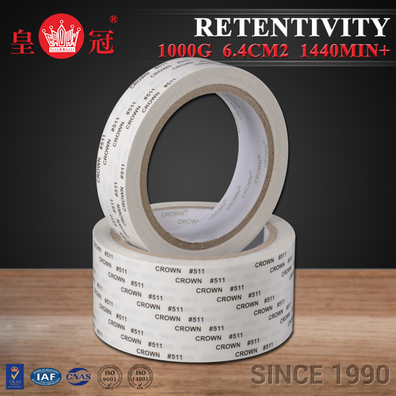 PET Any width between 2mm-1200mm polyethylene tape