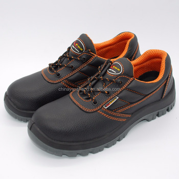 Leather steel toe safety shoes