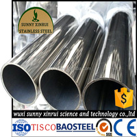 China suppliers aisi sus304 stainless steel seamless tube/pipe price