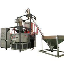 BEION BM 200/500 plastic mixer High speed mixer for PVC mixing