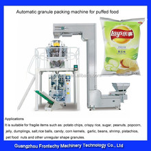 puffy food automatic weighing and packing machine