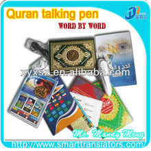 Ayat Al Quran pen reader with New AL-Quran reading pen M9 M10