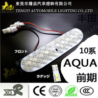 xgr LED Car inner room Lamp auto reading interior atmosphere reading decorated white Light for aqua 10 series before period