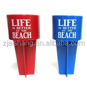 American Fashionable First Rate High Quality food grade Plastic Sand Cup Holder Bpa free