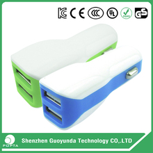 GuoYunDa usb car charger/ car charge/ 2 port usb charger