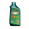 New Design SN CI 5W40 Gasoline Motor Lubricant Oil Fully Synthetic Engine Oil