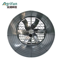 2017 Hot sale Push-pull cone type centrifugal exhaust fan for poultry house and greenhouse