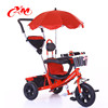 hot sale factory manufacturer kids tricycle trike smart toys/metal toys kids pedal trike 3 wheels/children tricycle extended