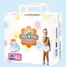 colorful baby diapers pants