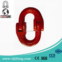 G80 Alloy Connecting Link Marine Rigging