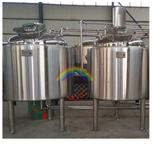 High quality 5BBL stainless steel craft beer brew equipment beer making machine