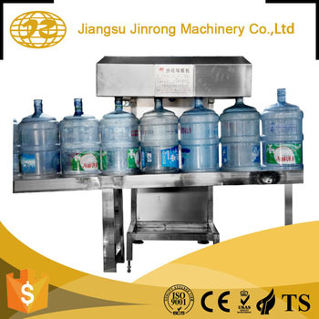 Mechanical custom automatic bottle washing filling capping machine