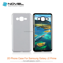 2D sublimation plastic case for Samsung J2 prime