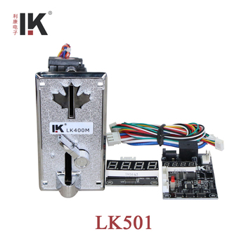 LK501 Coin control board used in ride on car for kids in india,China manufacturer