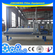 automatic small chamber filter press , small chamber filter press in dewatering processing