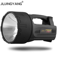 Outdoor Lighting High power waterproof HID 220W power mobile rechargeable Searchlight long range