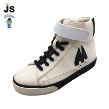 2016 fashion and cool for best sale on line shoes for kids with five color selection