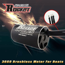 RC motor Boat water cooled Brushless motor for boat 3660 with 5.0 shaft 2400 KV