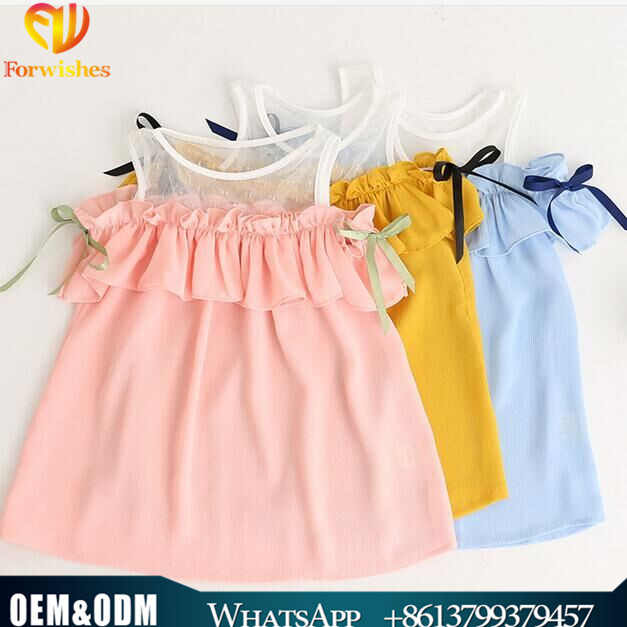 Kids frock designs picture net yarn splicing ruffles sleeveless dress