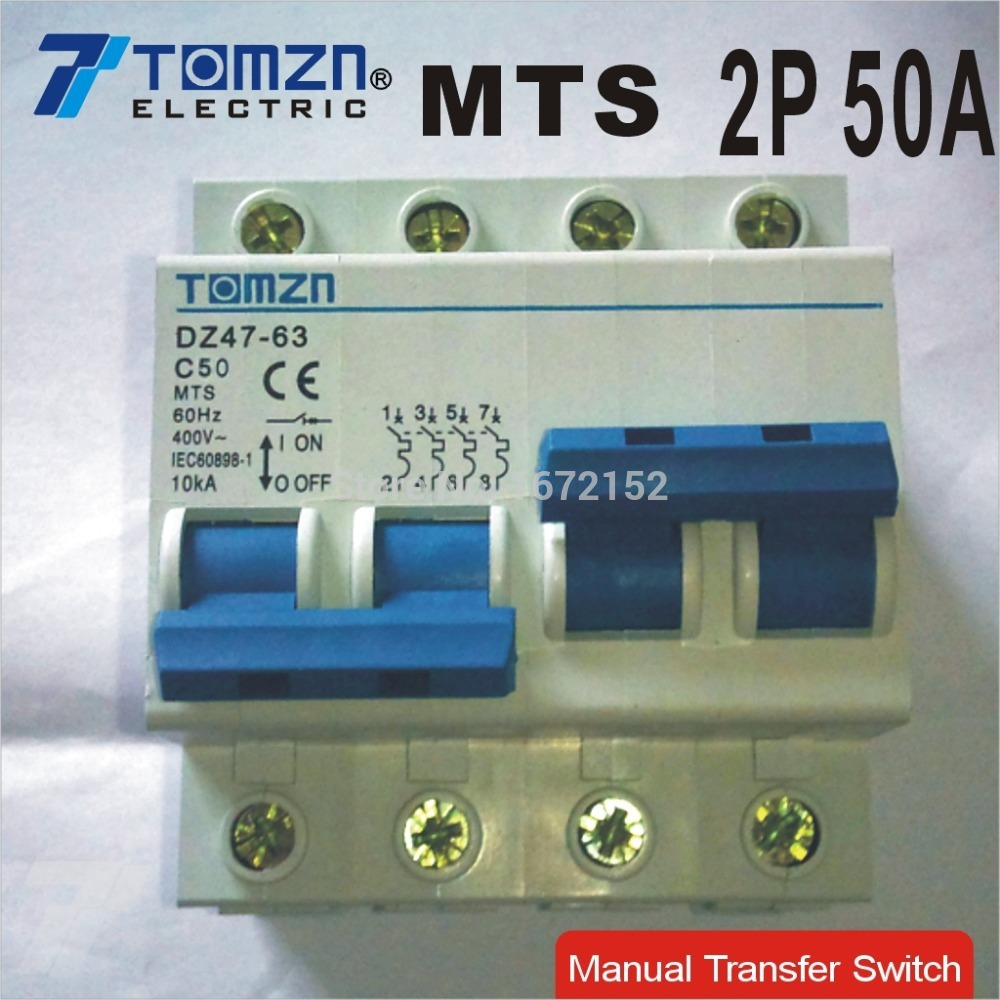 2P 50A MTS Dual power Manual transfer switch Circuit breaker MCB 50HZ/60HZ 400~
