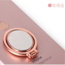 360 Degree Rotating Mobile Phone hand Ring Stand Holder Finger Grip kickstand Universal Cell Phone Ring For Smartphone