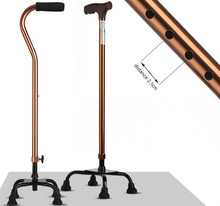 Wholesale elderly and disabled smart cane outdoor walking stick