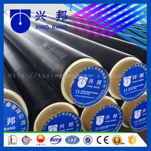 API5L pipeline system insulated tube with pur foam filled and hdpe sleeve for underfloor heat supply