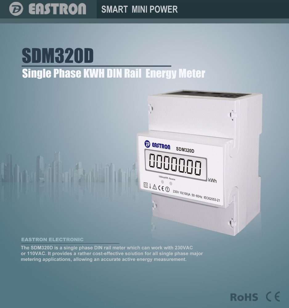 SDM320E Single Phase kWh, 3 Wires 110V meter, 2f+n, DIN rail energy meter, America Market
